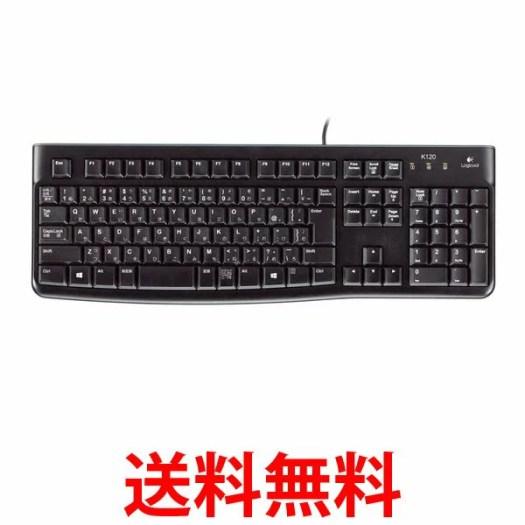 Logicool K120 KEYBOARD 快適 静音 耐水 高耐久性キー 薄型 ロジクール USB キーボード 送料無料 【SK03075】