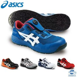ASICS アシックス 安全靴 ボア boa ダイヤル式 最新モデル FCP209 CP209 ダイヤルタイプ ローカット A種先芯 αゲル 耐油ラバー ウィンジョブ JSAA認定品 24.5cm-2