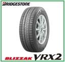 ブリヂストン ブリザック BLIZZAK VRX2 135/80R12 68Q BRIDGESTONE VRX2 スタッドレスタイヤ 冬タイヤ