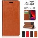 iPhone11 Pro ケース 手帳型 iPhone 11 Pro Max 手帳型ケース カバー アイフォン11 プロ マッ……
