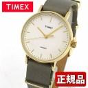 【送料無料】 TIMEX タイメックス Weekender Fairfield ウィークエンダーフェアフィールド TW2P98500 国内正規品 メンズ レディース 腕..