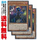 【中古】 [Normal] 【3枚セット】 ファイヤークラッカー (3_炎4/MACR-JP035)