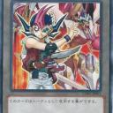 遊戯王 トークン(九十九遊馬) CD01-JP001 ノーマル 【ランクA】 【中古】