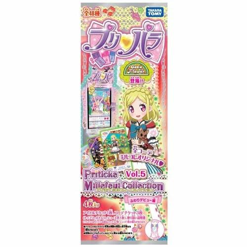 プリパラ プリチケ ミルフィーコレクション Vol.5 ふわりデビュー編 [1パック単位]