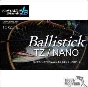 【ご予約】【送料無料】YAMAGA Blanks(ヤマガブランクス)Ballistick(バリスティック)【96MMH TZ/NANO (96...