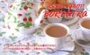 紅茶 インド紅茶 2018年アッサムセカンドフラッシュ・ボルパトラ茶園クオリティーGBOP(500g)業務用パック【送料無料:宅配便】