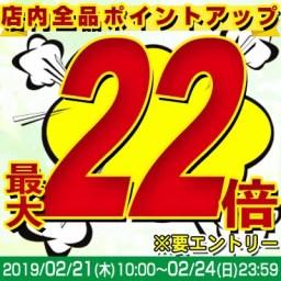 ★【当店おすすめ!お買得品】三菱電機 ダクト用換気扇天井埋込