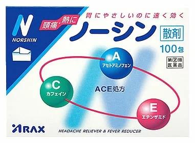 【第(2)類医薬品】アラクス ノーシン散剤 (100包)