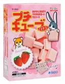 スドー ピッコリーノ プチキューブ イチゴ P-950 (45個入) ペットフード ウサギ ハムスター おやつ