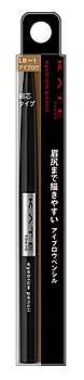 カネボウ ケイト アイブロウペンシルA LB-1 明るいベージュ色 (0.07g) 細芯タイプ アイブロウ