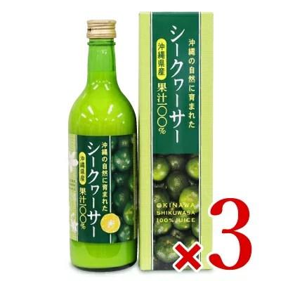 《送料無料》 沖縄の自然に育まれたシークヮーサー 沖縄県産 ストレート果汁100