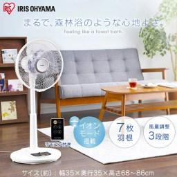 扇風機 リモコン式リビング扇 ホワイト LFA-306 アイ