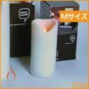 ヘビーデューティーキャンドル Mサイズ SC820S  卓上ライト 贈り物 卓上照明 インテリア照明 机上