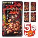 【ネコポス】UHA味覚糖 麻ピー 5袋セット