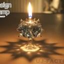 【ムラエ/Jdesign Lamp】★オイルランプ/日本製★ リゾート やすらぎ リラックス お洒落 OIL LAMP (OLC-57)