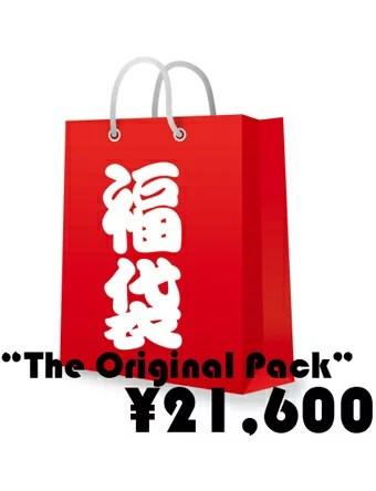 バスケット福袋 ウェア 福袋 The Original Pack ランニング トレーニング ストリート 【MEN'S】