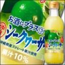 【送料無料】ポッカサッポロ お酒にプラス沖縄シークヮーサー300ml×1ケース(全12本)