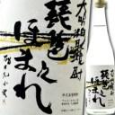 滋賀県・太田酒造 25度琵琶之誉 大吟醸粕取焼酎720ml×1本