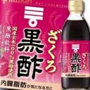 ミツカン ざくろ黒酢(6倍希釈)500ml×1本
