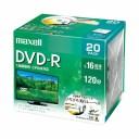 (まとめ) マクセル株式会社 録画用DVD-R 20枚 DRD120WPE.20S【×5セット】