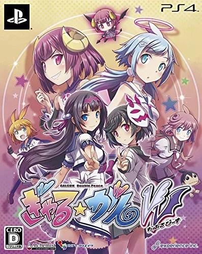 ぎゃる☆がん だぶるぴーす 限定版(ゲーム内で使用できる衣装4種DLC同梱) - PS4