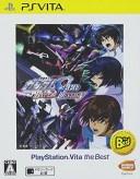 機動戦士ガンダムSEED BATTLE DESTINY PlayStation Vita the Best - PS Vita