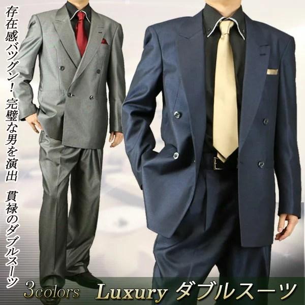 小学校 入学式で父親の服装は普通のスーツ?シャツ・ネクタイは? 5