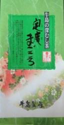 2020年新茶 日本茶 緑茶 深蒸し茶 八女茶 定庵まごころ100g 煎茶 茶葉 リーフ プレゼント 贈答 内祝 常温保存
