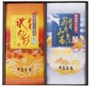 日本茶 ギフト 送料無料 緑茶 八女茶 お月見のお茶 秋旬彩 お茶ギフト