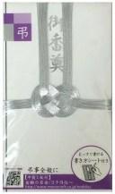 多当折 双銀10本 御香奠 蓮型入 SMC−201HKD[香典袋]