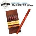 吸うだけ簡単 電子タバコ スターターキット 5本セット 本体 使い捨て 葉巻 風 使い切り VAPESTEEZ オリジナル ヴェポライザー【 VAPE 】【 リキッド式 】【電子タバコ】