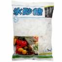 氷砂糖 1kg 3袋