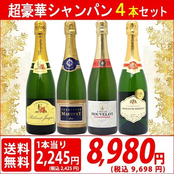 ワインセット ワイン ギフト 【送料無料】衝撃コスパ!金賞入