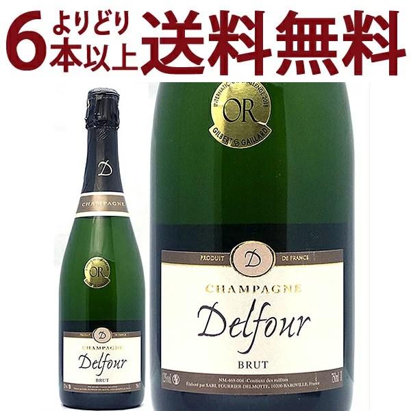 よりどり6本で送料無料シャンパン ブリュット 750ml デ