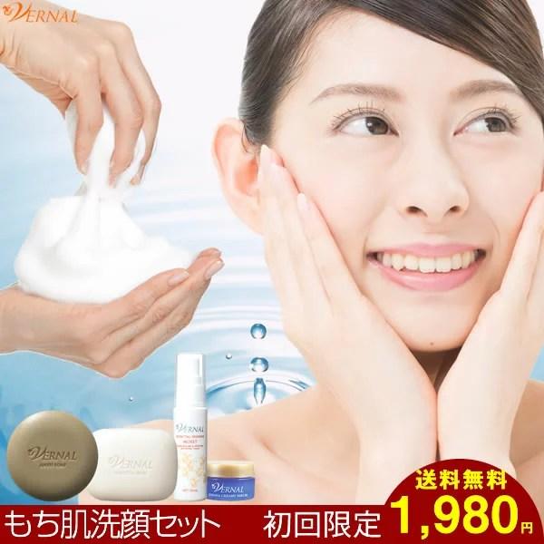 もち肌洗顔セット【初回限定】4600万個売れた洗顔石鹸 トラ