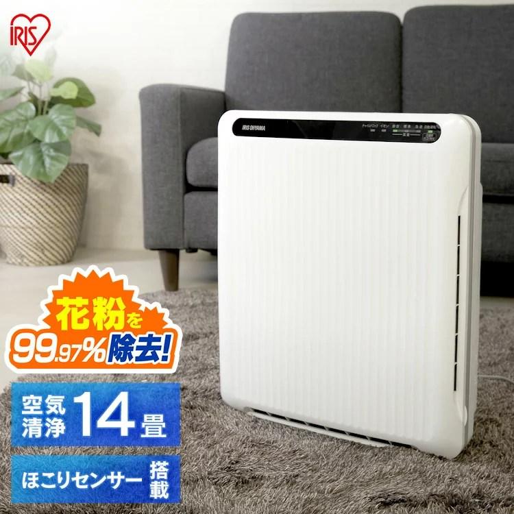 空気清浄機 アイリスオーヤマ PM2.5対応 空気清浄機 ホコリセンサー付 PMAC-100-S ホワイト/グレー 新生活【予約】