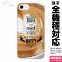 全機種対応 スマホケース ハード iPhone 12 11 SE XR XS 8 Pro Max mini Xperia AQUOS Galaxy ……