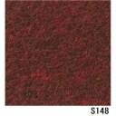 パンチカーペット サンゲツSペットECO 色番S-148 91cm巾×2m 送料込!