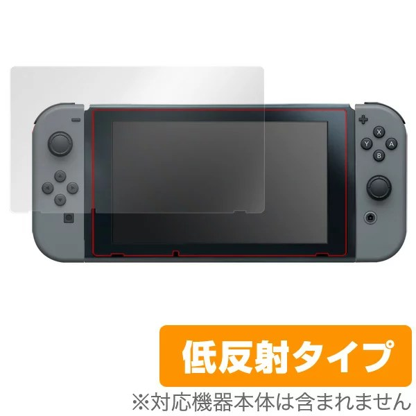 Nintendo Switch 用 保護 フィルム OverLay Plus for Nintendo Switch 【送料無料】【ポストイン指定商品】 液晶 保護 フィルム シート シール フィルター アンチグレア 非光沢 低反射 ニンテンドースイッチ用
