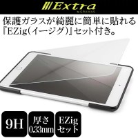 坂本ラヂヲ [0.33mm]簡単貼り付けキット EXTRA by GRAMAS Protection Glass 0.33mm EXIPANM iPad mini 3/iPad mini Retinaディスプレイ/iPad mini(第1世代)