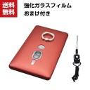 送料無料 SONY Xperia XZ2 Compact Premium XZ3 ハードケース エクスぺリア CASE カバー プラ……