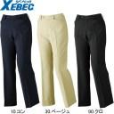 ビジネスウェア 事務服 レディスストレッチパンツ 12201(S〜4L) ジーベック(XEBEC) お取寄せ