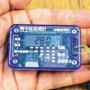 携帯型熱中症指標計 WBGT-100