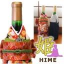 【 日本土産 ワインボトル カバー ギフト 】 外国人に人気