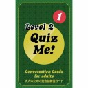 Paul's English ?Games Quiz Me! Conversation Cards for Adults - Level 2, Pack 1 AG2.1