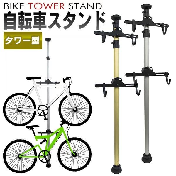 【送料無料】【最大2000円クーポン配布中】自転車 スタンド 室内 2台 自転車スタンド ディスプレイスタンド バイクタ