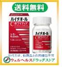 【第3類医薬品】 ハイチオールCホワイティア120錠 送料無料 定形外郵便