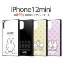 iPhone12 mini ケース スクエア ミッフィー グッズ 耐衝撃ハイブリッドケース KAKU アイフォン……