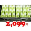 ★即納★【COSTCO】コストコ【キッコーマン】調整豆乳 200ml×24本