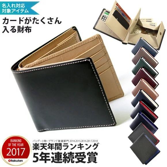 5年連続入賞♪世界でたった1つのギフトに 最高級カーボンレザー 財布 メンズ 二つ折り ブランド 二